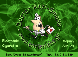 Dr. Anti-Smoke