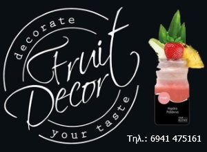 fruitdecor