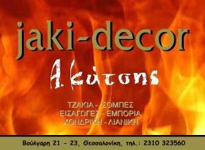 jaki-decor