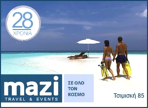 mazi travel