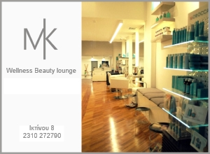 mk wellness beauty lounge