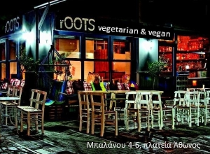 roots-vegeterian-vegan