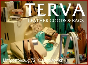TERVA Leather Goods & Bags